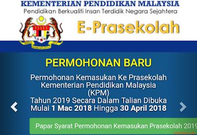 Pendaftaran Prasekolah KPM Sesi 2019 Online