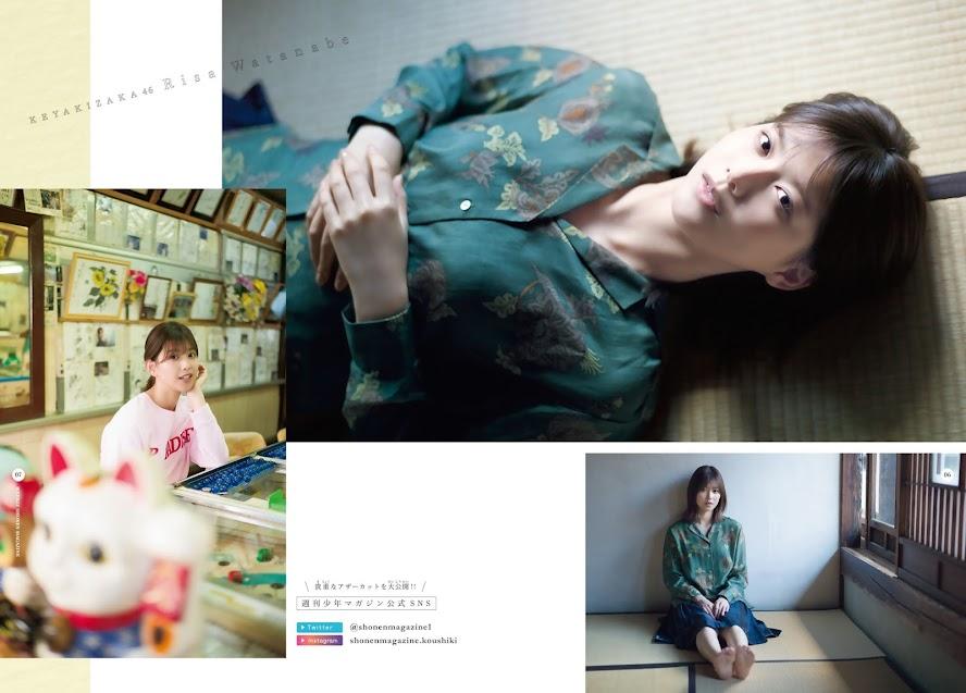 [Shonen Magazine] 2020 No.26 渡邉理佐 shonen-magazine 09300
