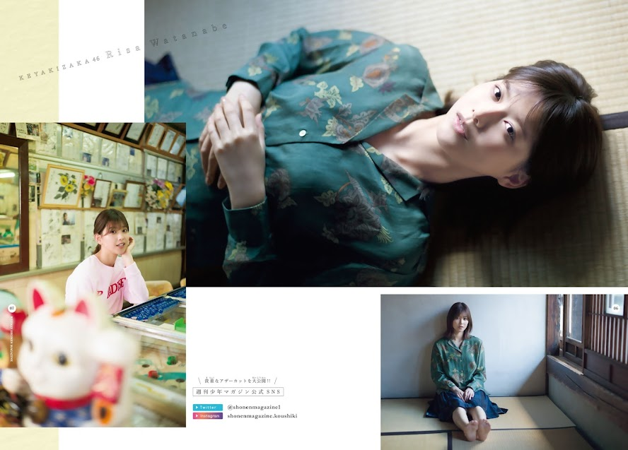 [Shonen Magazine] 2020 No.26 渡邉理佐 - idols