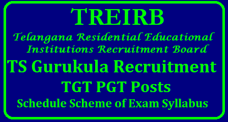 Telangana Residential Educational Institutions Recruitment Board Recruitment Notification 2018 – Apply Online for 2932 TGT PGT Vacancy @ treirb.telangana.gov.in TS Gurukul Recruitment 2018 | TREIRB Recruitment 2018 2932 TS Gurukul TGT PGT Notification Online From 9th July | TREIRB Recruitment 2018 – 2932 TGT PGT Vacancies in TS Gurukul Societies | TREIRB Recruitment 2018 – Apply Online For 2932 TGT, PGT Vacancies in TS Gurukul Societies | TS Gurukulam TGT PGT Rrecruitment 2018-2932 TGT, PGT Vacnacies apply online | Telangana Residential Educational Institutions Recruitment Board (TS Gurukulam) Recruitment Notification 2018 – Apply Online for 2932 TGT PGT Vacancy @ treirb.telangana.gov.in | ts-gurukula-treirb-tswreis-telangana-residential-institution-recruitment-board-various-posts-pgt-tgt-recruitment-notification-exam-pattern-syllabus-scheme-selection-procedure-apply-online-treirb.telangana.gov.in-download-hall-tickets-answerkey-results-merit-list TREIRB Recruitment 2018 Apply Online For Telangana Gurukul TGT PGT Vacancies/2018/07/ts-gurukula-treirb-tswreis-telangana-residential-institution-recruitment-board-various-posts-pgt-tgt-recruitment-notification-exam-pattern-syllabus-scheme-selection-procedure-apply-online-treirb.telangana.gov.in-download-hall-tickets-answerkey-result.html
