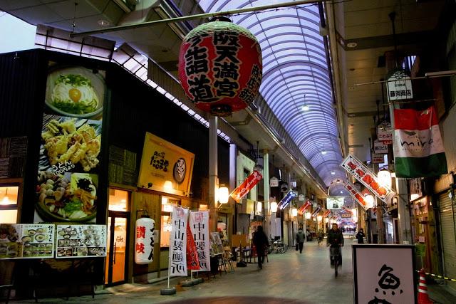 大阪必去 -天神桥筋