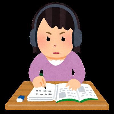 ヘッドホンをして勉強をする人のイラスト(女性)