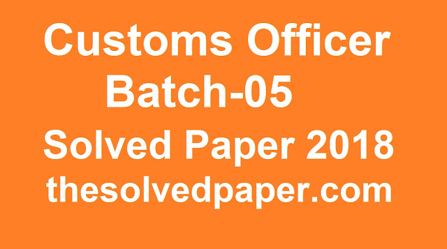 customs inspector past papers 2019