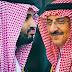 إنقلاب جديد يهز عرش السعودية بقيادة ولى العهد محمد بن سلمان بعد الكشف عن اكبر فضيحة فى تاريخ المملكة