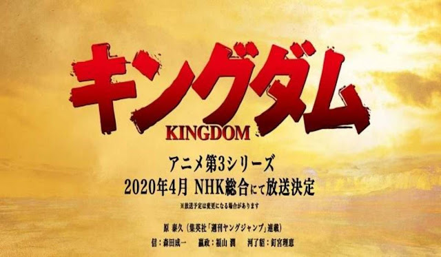 Anime Kingdom Season 3, akan Rilis pada Bulan April 2020
