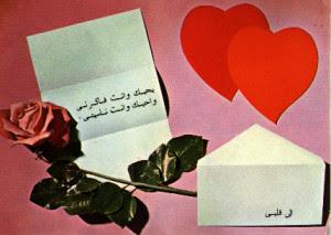 اجمل صور قلوب رومانسية معبرة عن الحب صور قلب اجمل صور قلوب رومانسية معبرة عن الحب صور قلب