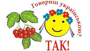 Конституционный Суд признал незаконным закон Кивалова-Калесниченко о языке