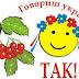 КС признал незаконным закон Кивалова-Калесниченко о языке