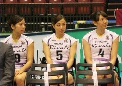 ซาโตะ อาริสะ (Sato Arisa)