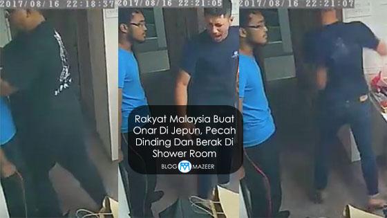 Rakyat Malaysia Buat Onar Di Jepun, Pecah Dinding Dan Berak Di Shower Room