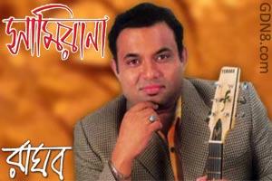 JHIRI JHIRI - Raghab Chatterjee - Samiyana