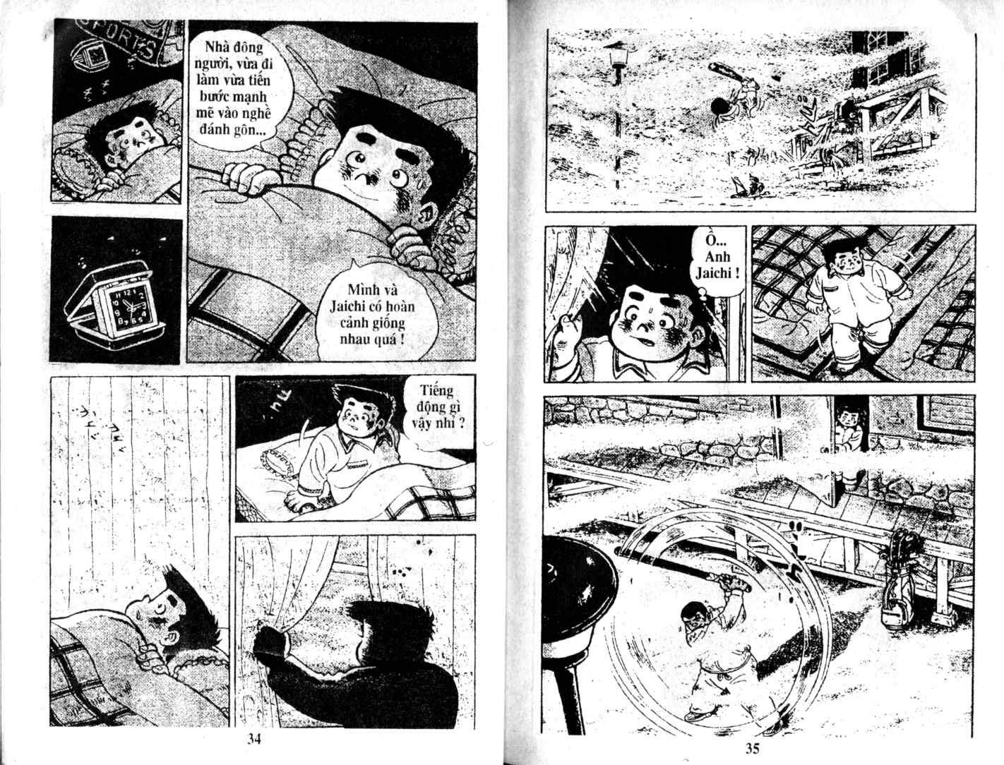 Ashita Tenki ni Naare chapter 15 trang 16