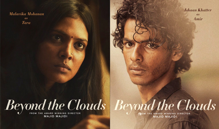 Beyond The Clouds Movie Budget Profit Hit Or Flop On Box Office
