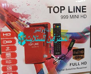 احدث  ملف قنوات توب لاين الاحمر TOP LINE 999mini  hd محدث دائما