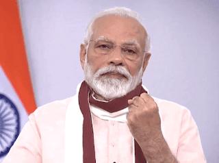 Aatma Nirbhar Bharat Abhiyaan or Self-Reliant India Movement