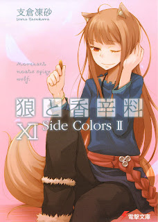Download Spice and Wolf Volume 11