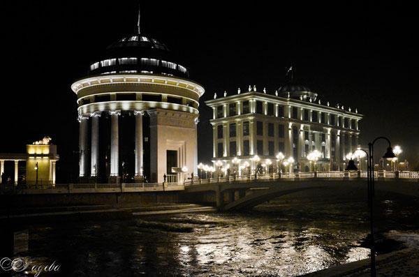 Скопие,Skopje