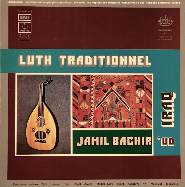 Arabic ud luth music from Iraq