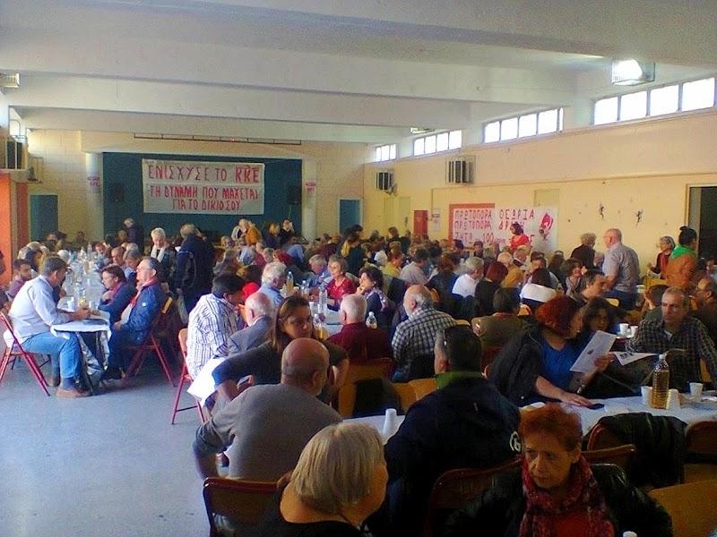 Οργανώσεις Καλλιθέας του ΚΚΕ και της ΚΝΕ: Μεγάλη συμμετοχή στο λαϊκό γλέντι για τη δίμηνη οικονομική εξόρμηση του ΚΚΕ