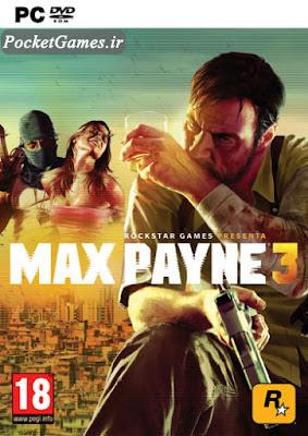 شرح تحميل  لعبة MAX PAYNE 3 نسخة بلاك بوكس ريباك كاملة ومضغوطة وبروابط مباشرة وسريعة
