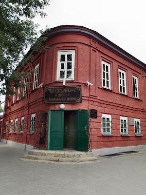 Музеи Таганрога 1: Лавка Чеховых