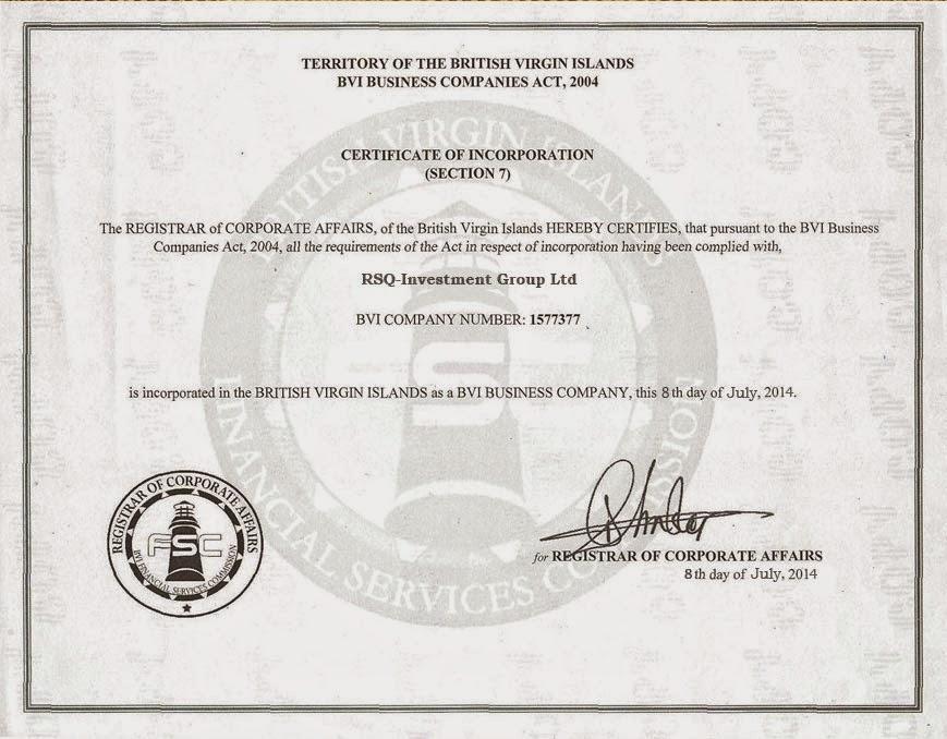 Регистрационные документы RSQ-Investment
