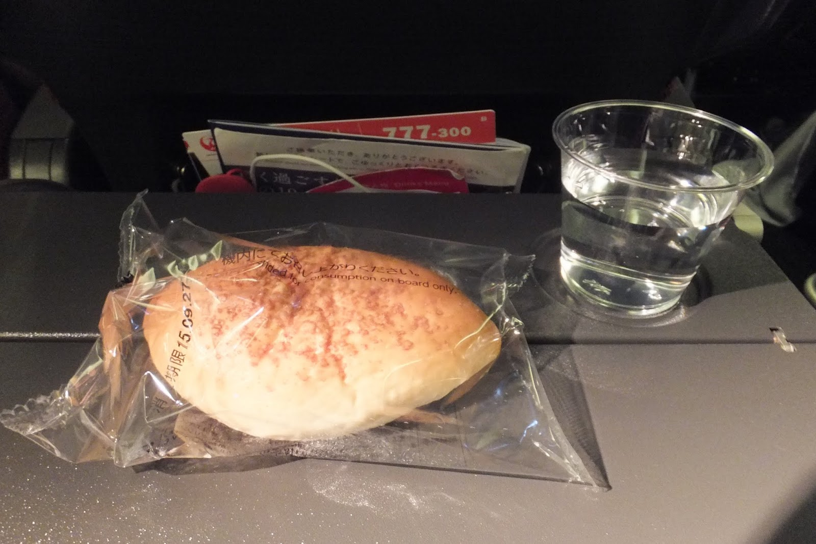 JALエコノミーパン flight-meal-roll-JAL