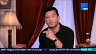 برنامج الخريطة حلقة 11-6-2017 مع اسلام البحيري الحلقة السادسة عشر