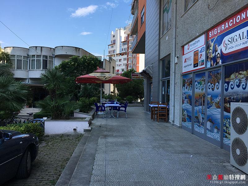 [阿爾巴尼亞] 都拉斯/市政府附近【Spaghetteria Luli】價格親民的當地美食 阿爾巴尼亞口味義大利麵