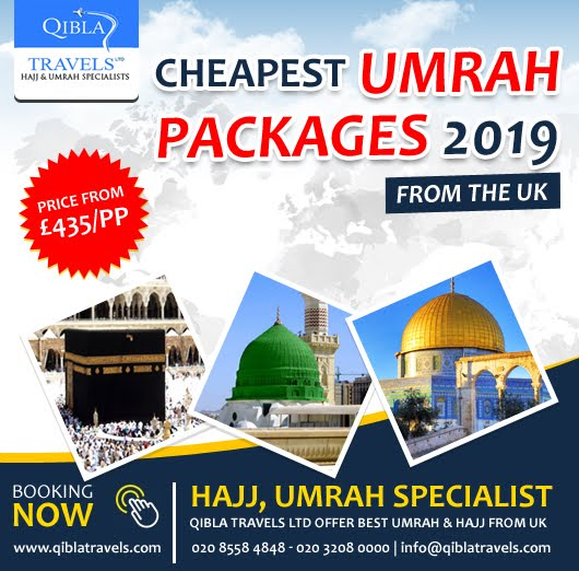 Umrah Banner: Hajj, Umrah, Hotel And Worldwide Flights From UK: Qibla