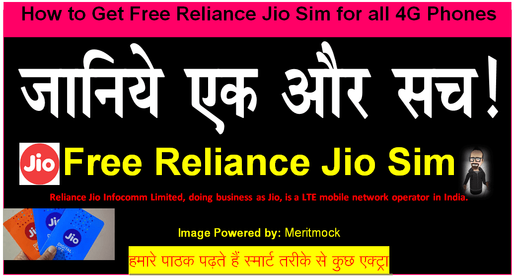 Free Reliance Jio Sim Card