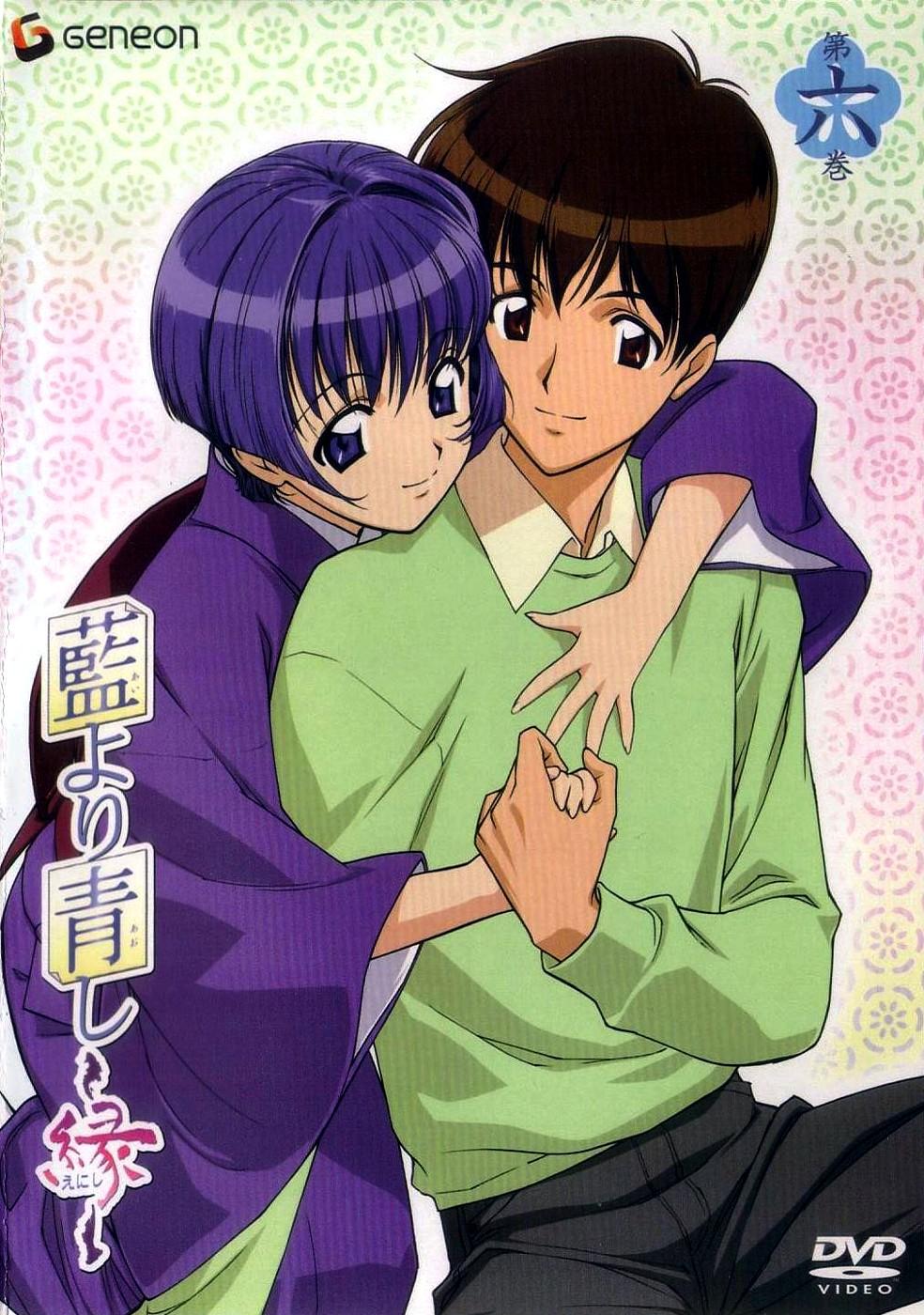 Ai Yori Aoshi (Azul)  24/24   Castellano   Temporada 1   Mega 1 Link 
