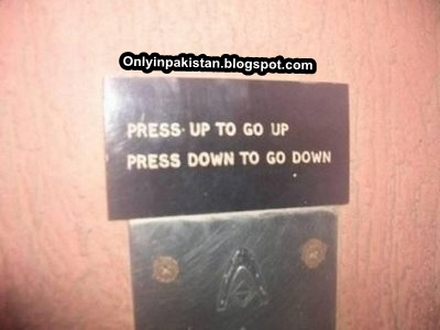 Funny Pakistani instructions for lift users