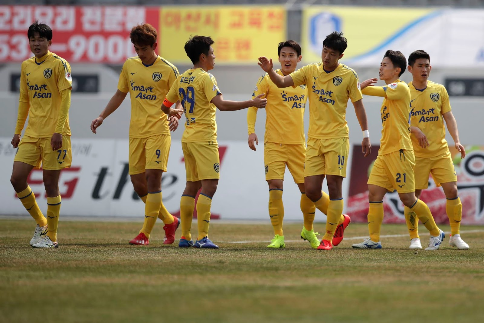 Preview: Asan Mugunghwa vs Seoul E-Land K League 2