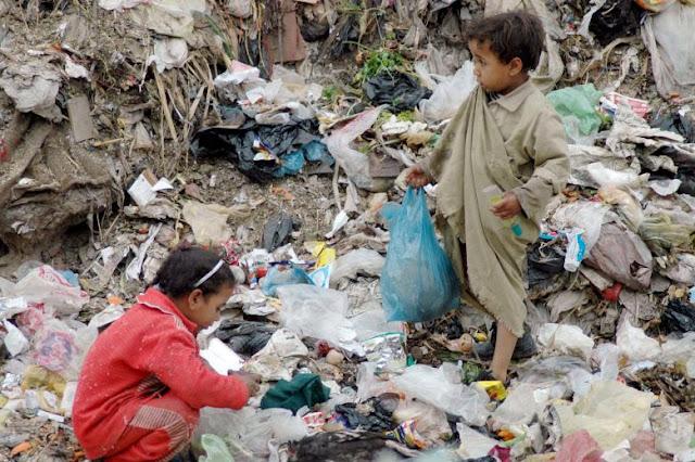 ظاهرة أطفال الشوارع