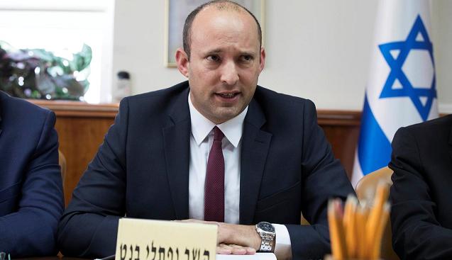 Menteri Pertahanan Israel