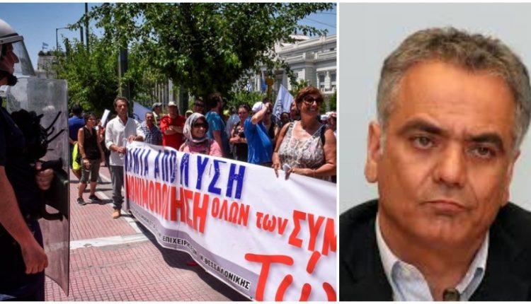 Θεσσαλονίκη: Πέταξαν Αυγά και Γιαούρτια στον Σκουρλέτη του ΣΥΡΙΖΑ