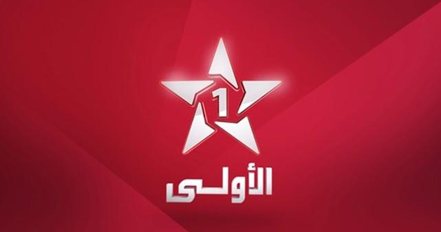 2m tv maroc en direct