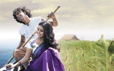 Free download monpura bangla movie.