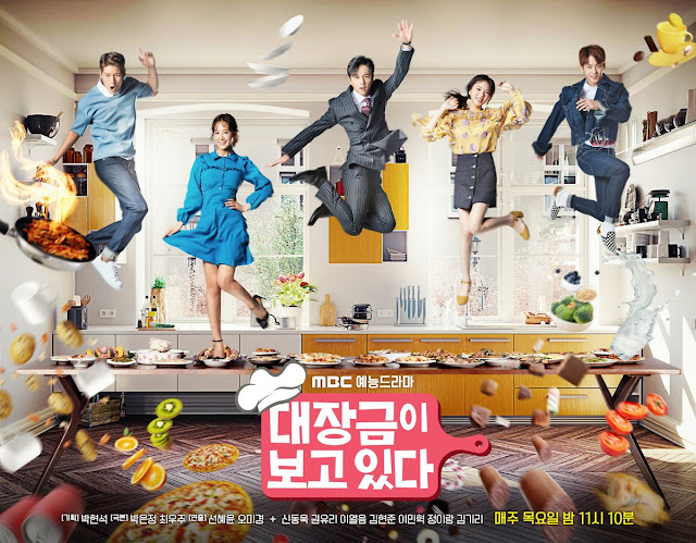 Drama Korea Dae Jang Geum Is Watching Subtitle Indonesia