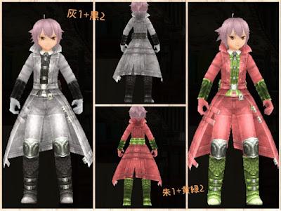 キリングコート 灰1+黒2/朱1+黄緑2