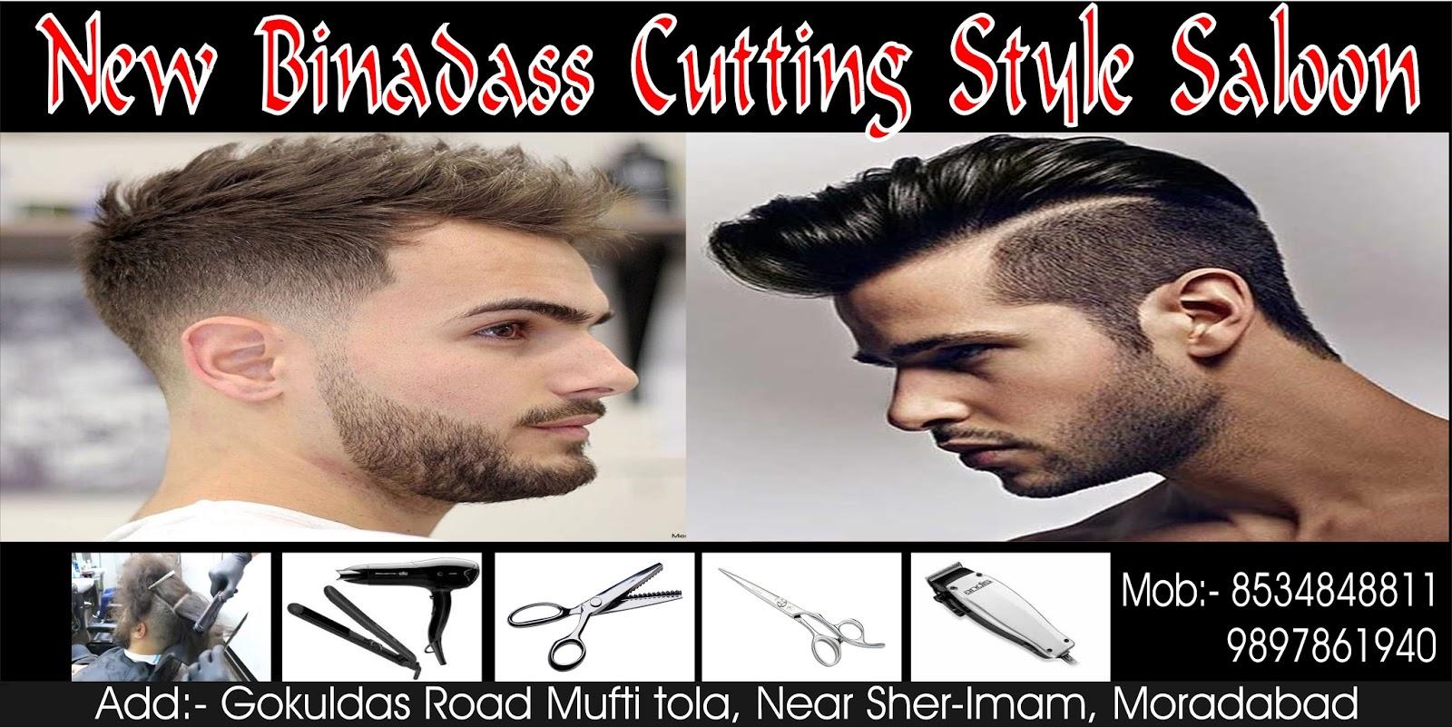 Farhan Ahmad Design For Hair Cutting Shop Banner