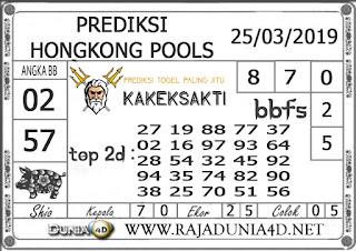 Prediksi Togel HONGKONG DUNIA4D 25 MARET 2019