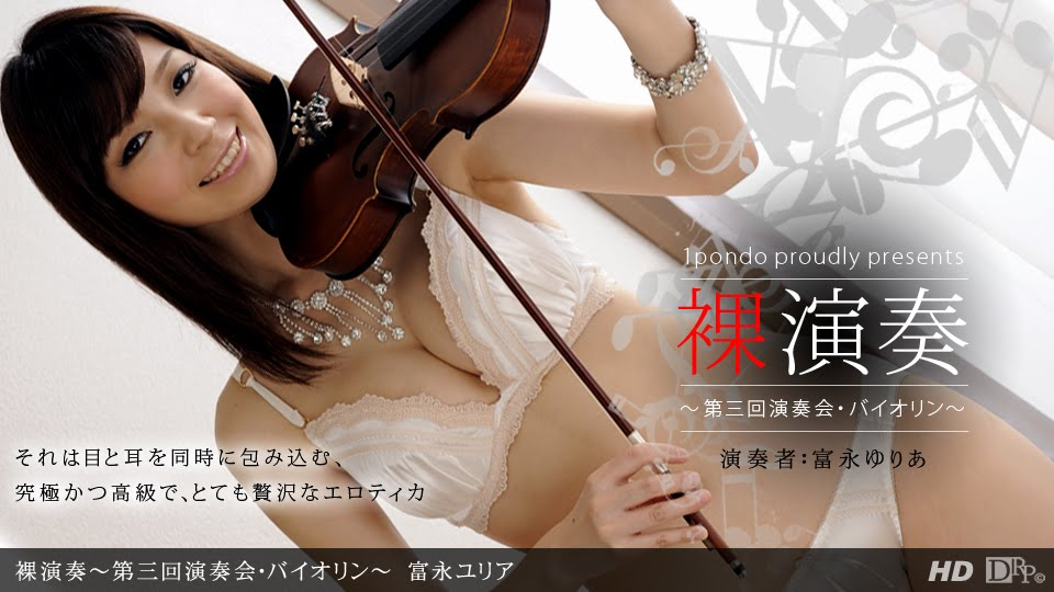 Bwiondk 050112_328 Yuria Tominaga 03180