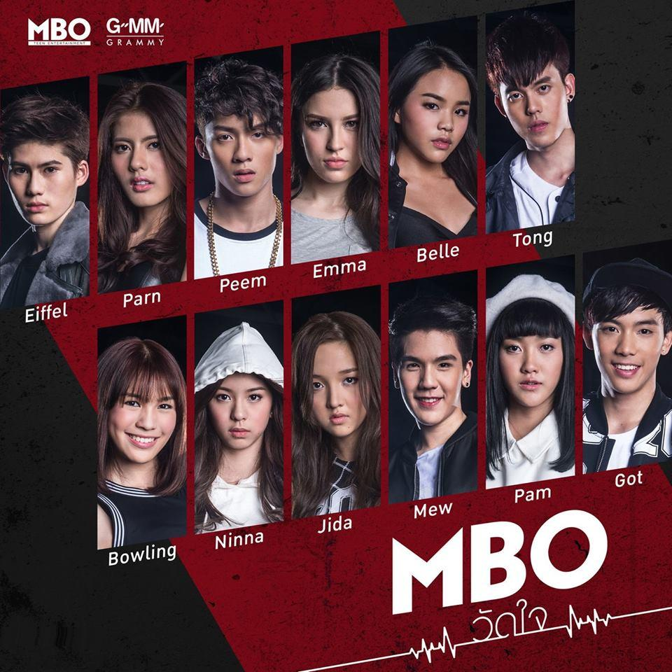 Download วัดใจ (Cover Version) – MBO 4shared By Pleng-mun.com