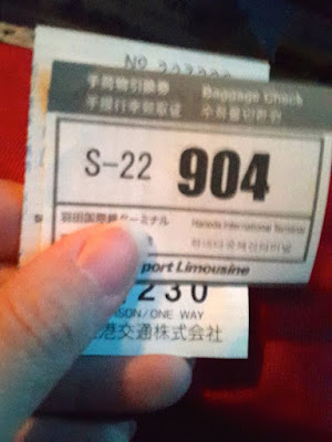 Baggage Tag for Airport Limousine from Shinjuku to Haneda Airport