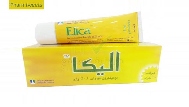 الفرق بين دواء مرهم اليكا  Elica واليكا ام  Elica m