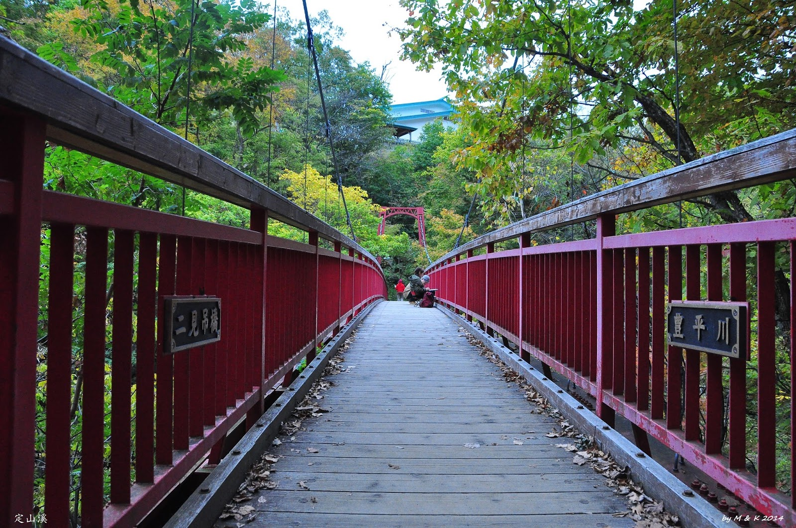 Day 14.3 二見吊橋、北のたまゆら桑園、札幌