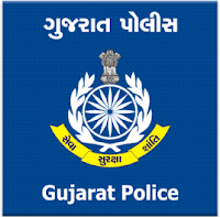 GSSSB Police Sub Inspector (Unarmed) Departmental Exam Call Letter 2017 1