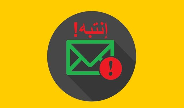 http://www.todoinone.com/2018/02/fake-mail-fakemail-fake-support.html